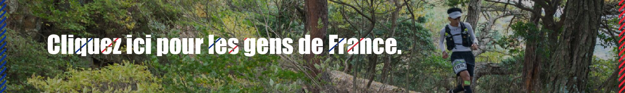 Cliquez ici pour les gens de France